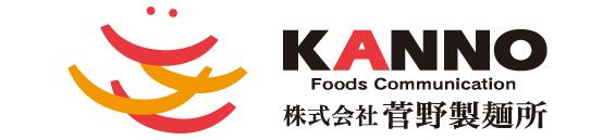 株式会社菅野製麺所