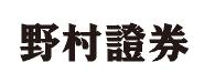 野村證券(株)相模原支店
