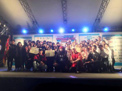 高校生ダンス部選手権結果発表!