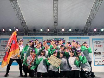 サガミハラダンスコンテスト 高校生ダンス部選手権結果発表!